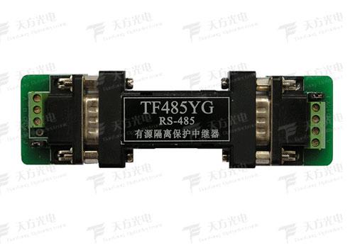 rs-485有源隔离保护中继器